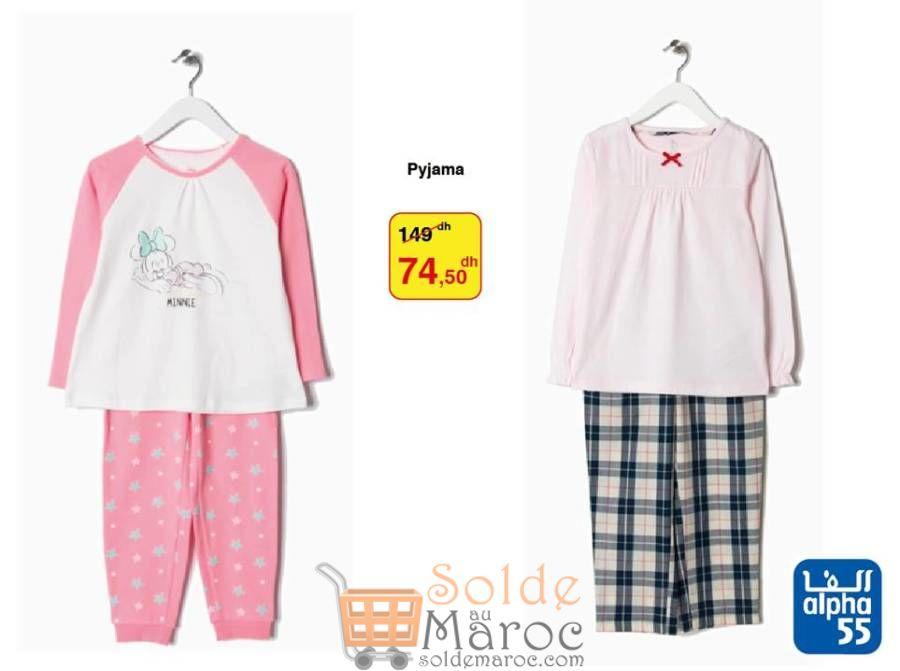 Promo Alpha55 Pyjamas Enfants