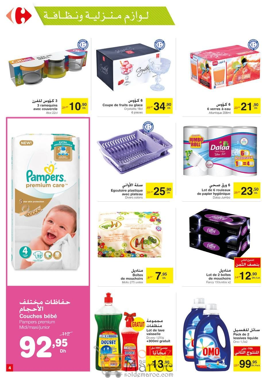 Catalogue Carrefour Market Maroc du 29 Mars au 17 Avril 2018