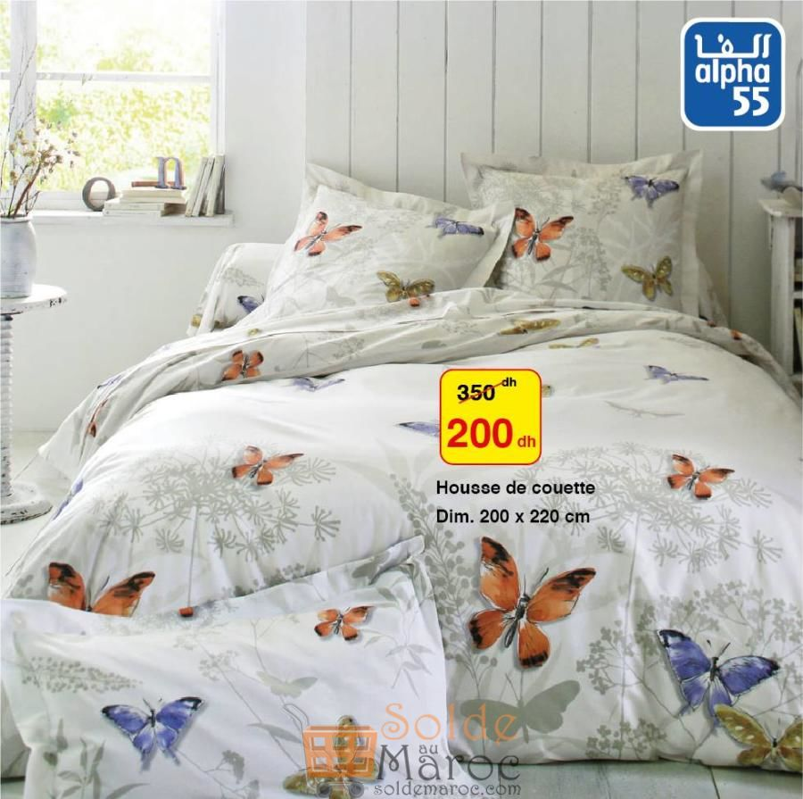 Parures de lit fleuries