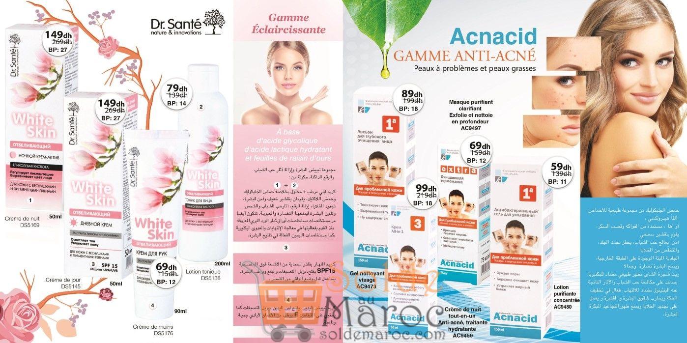 Catalogue Verona Maroc Edition 2018