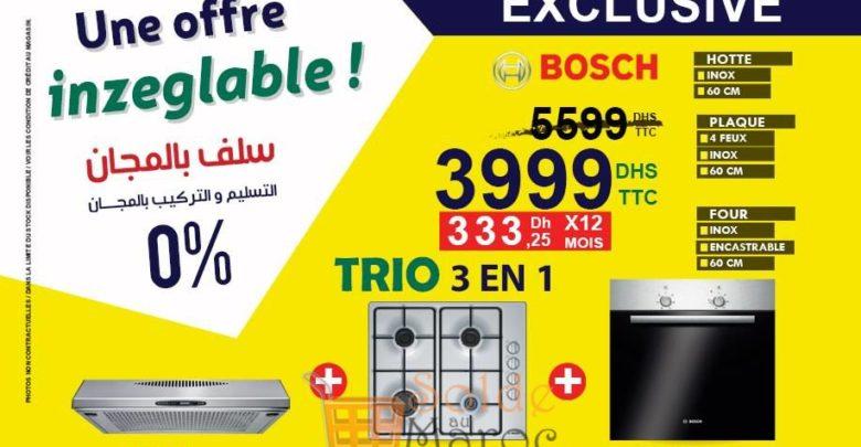 Photo of Offre Spéciale Electro Bousfiha Trio Cuisine Bosch 3999Dhs