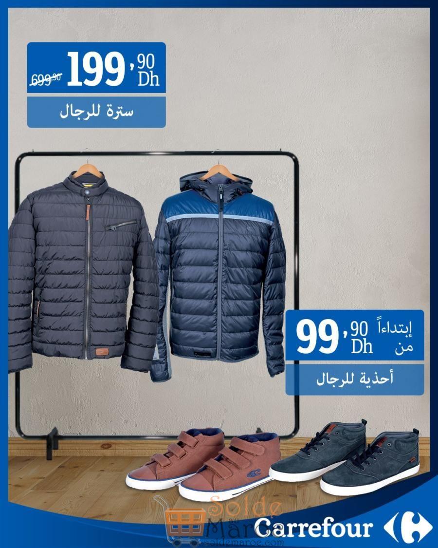 Dernier Jours des Promotions Carrefour Maroc