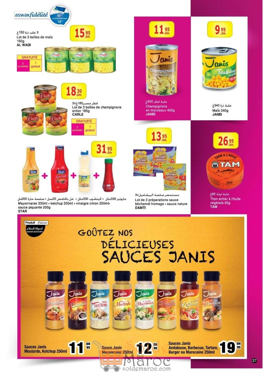 Catalogue Aswak Assalam du 17 Mars au 8 Avril 2018