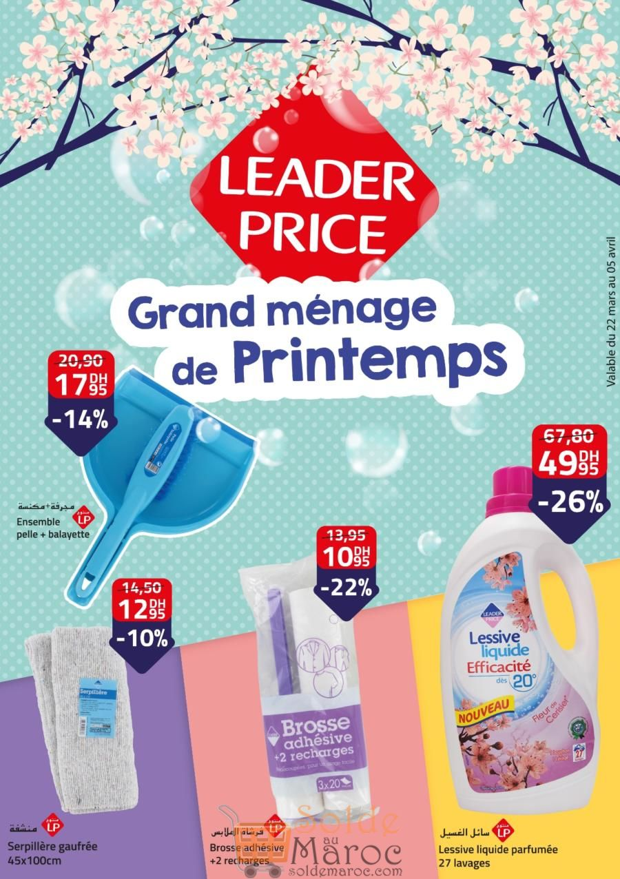 Catalogue Leader Price Maroc du 22 Mars au 5 Avril 2018