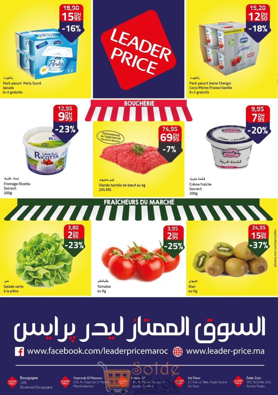 Catalogue Leader Price Maroc du 22 Mars au 5 Avril 2018