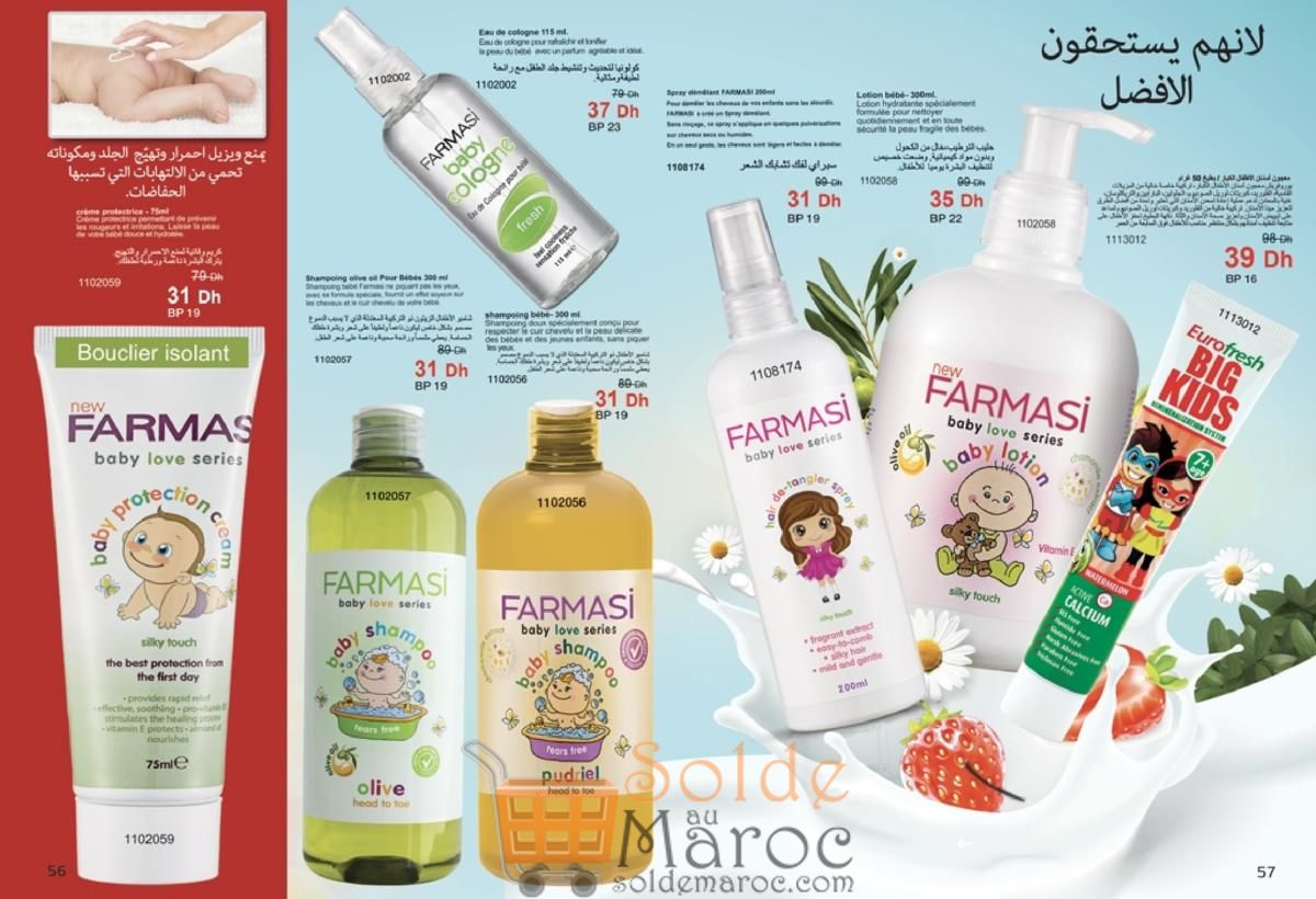 Catalogue Farmasi Maroc Avril 2018