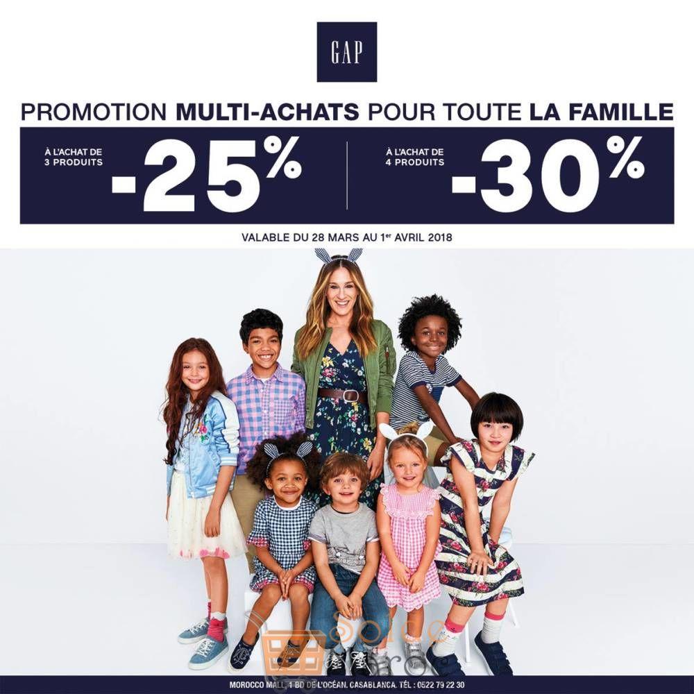 Promo multi-achat allant jusqu'à 30% chez Gap Morocco Jusqu'au 1er Avril 2018