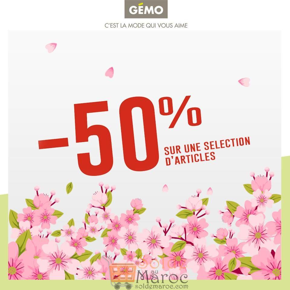 Soldes Gémo Maroc -50% sur une sélection d'article