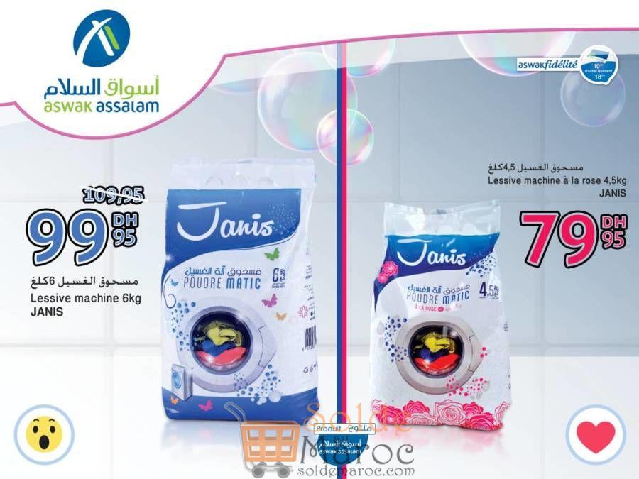 Promo Aswak Assalam Lessive Machine 6Kg JANIS 99Dhs au lieu de 109Dhs