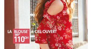 Catalogue Kiabi Maroc du 4 au 17 Avril 2018