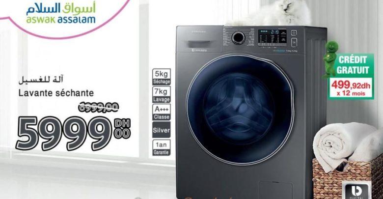 Promo Aswak Assalam Machine SAMSUNG Lave-linge Classe A+++ 7kg Moteur Digital Garantie 10ans 5999Dhs au lieu de 6999Dhs