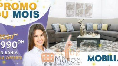 Photo of Offre irrésistible chez Mobilia Salon Bahia + table 10990DHs