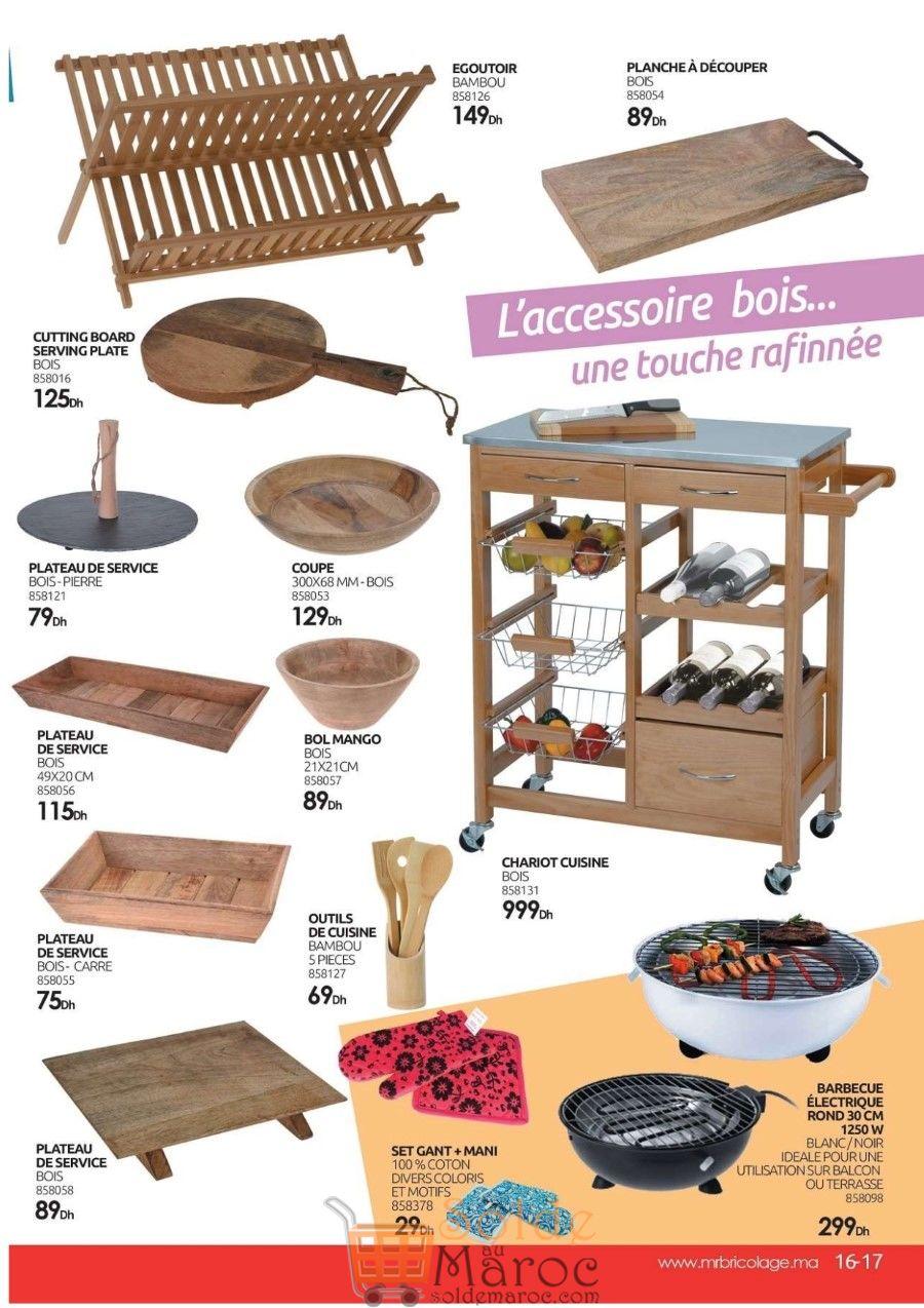Catalogue Mr Bricolage Maroc du 19 Mars au 30 Avril 2018