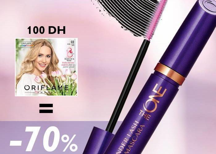 Oriflame Maroc Réduction de 70% Mascara Wonderlash 5 en 1 The ONE