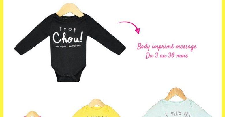 Photo of Body imprimé message du 3 au 36 mois chez Tati Maroc 36Dhs