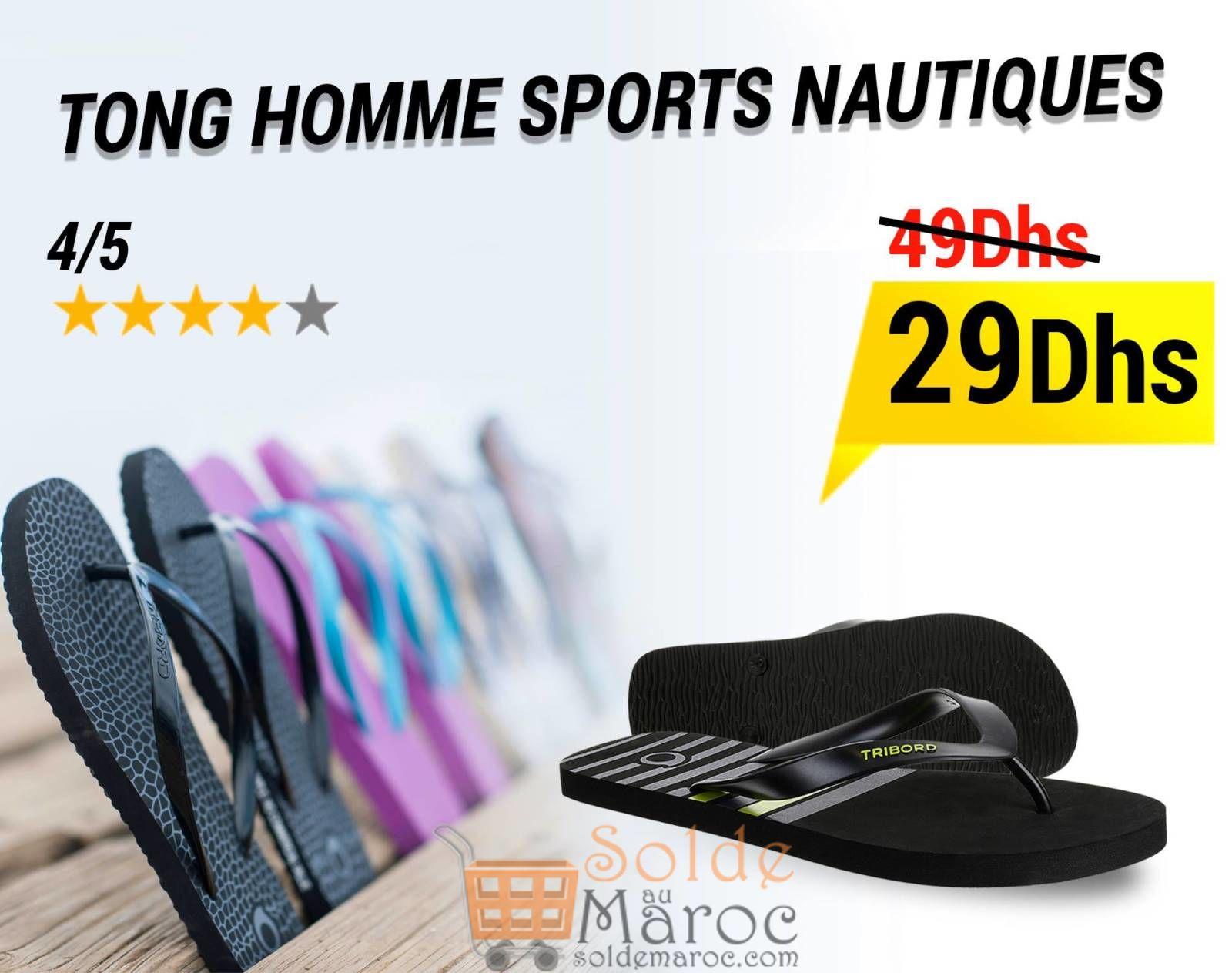 Promo Decathlon Maroc Tong Homme TO100S PRINT Line Vert 29Dhs au lieu de 49Dhs