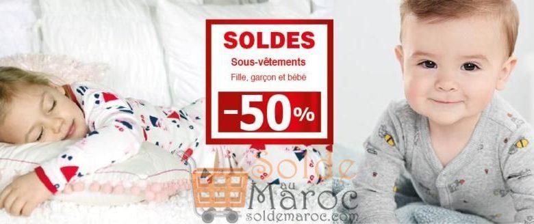 Photo of Soldes Alpha55 Sous-vêtements FIlle Garçon et Bébé