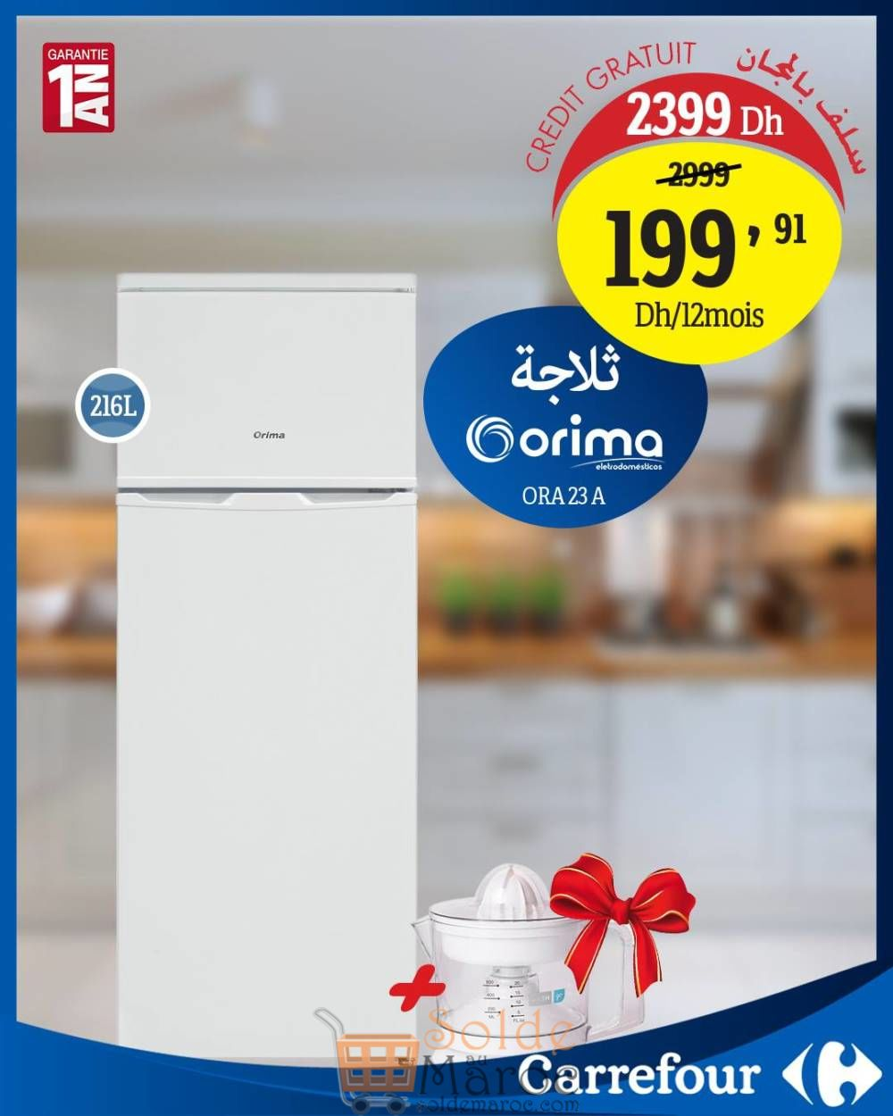 Promo Carrefour Maroc Grand Electroménager