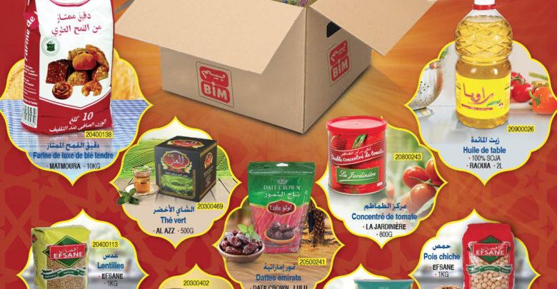 Photo of Panier Ramadan chez Bim Maroc 11 Produits 247.50Dhs