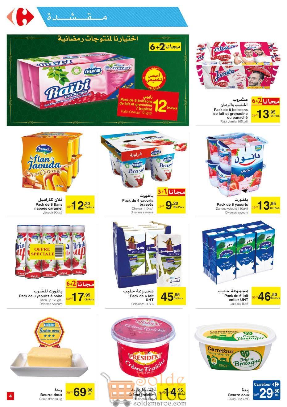Catalogue Carrefour Market Maroc du 26 Avril au 09 Mai 2018