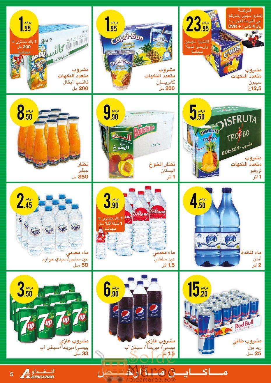 Catalogue Atacadao Maroc du 26 Avril au 16 Mai 2018