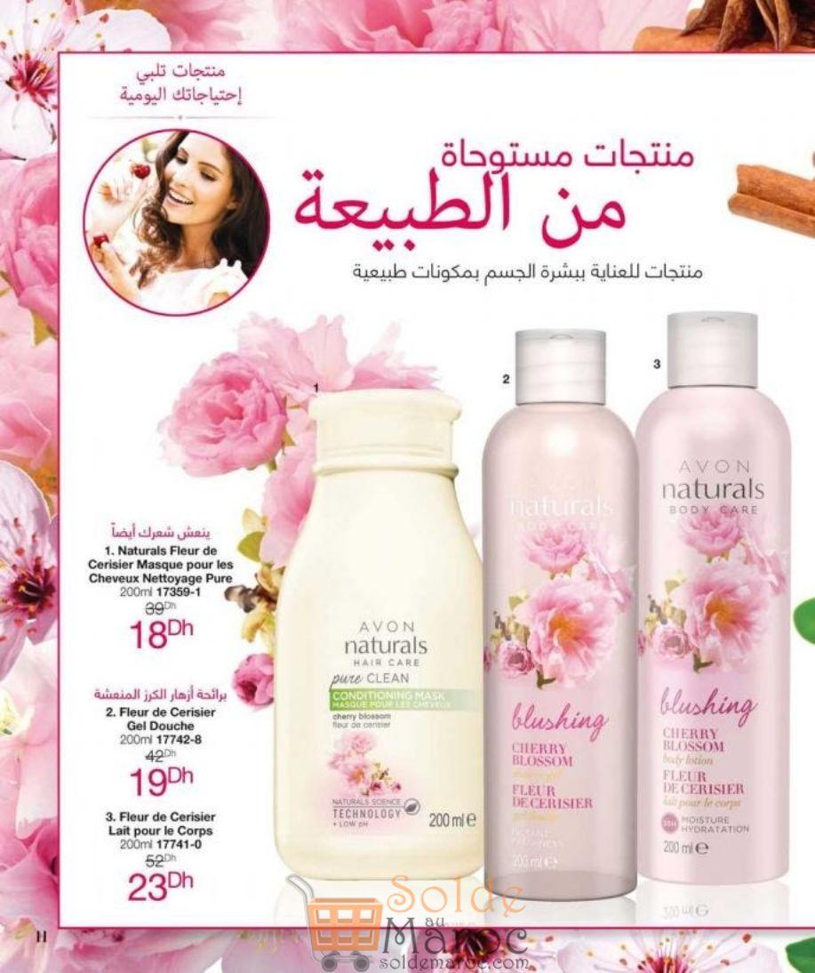 Catalogue Avon Maroc du 10 Avril au 10 Mai 2018