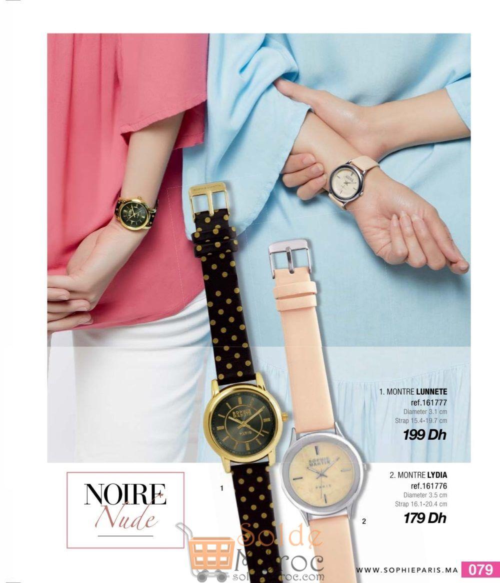 Catalogue Sophie Paris Maroc Mai 2018