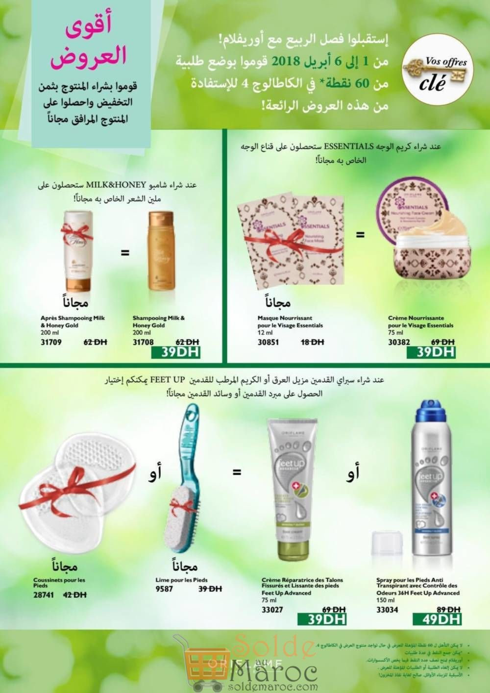 Mini Catalogue Oriflame Maroc Du 1 Au 6 Avril 2018