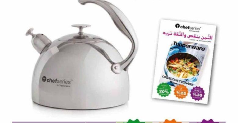 Catalogue Tupperware Maroc Chef Series Semaine 15-18 2018