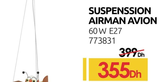 promo mr bricolage suspension airman avion 60w 355dhs les soldes et promotions du maroc. Black Bedroom Furniture Sets. Home Design Ideas