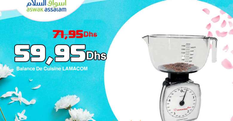 Promo Aswak Assalam Balance De Cuisine LAMACOM 59,95Dhs au lieu de 71,95Dhs