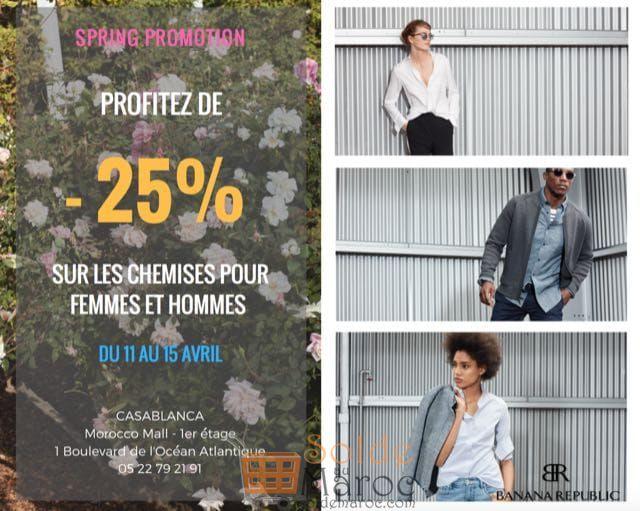 Spring Promo Banana Republic Maroc -25% Chemises Femmes/Hommes du 11 au 15 Avril 20118