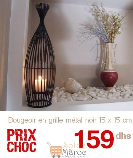 Promo Azura Home Bougeoir métal COELA 159Dhs au lieu de 269Dhs