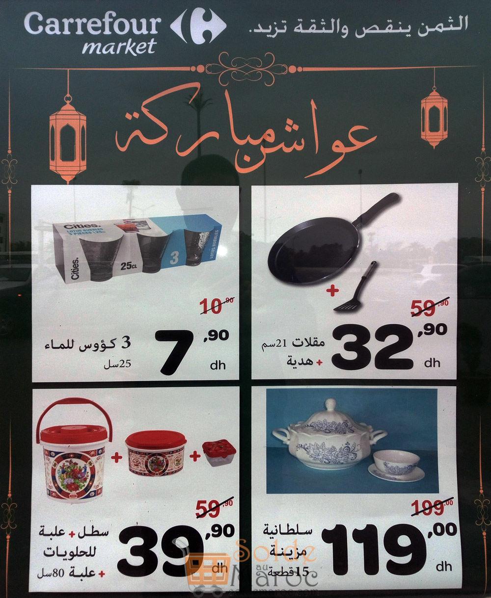 Flyer Carrefour Market Maroc Spéciale 3wacher