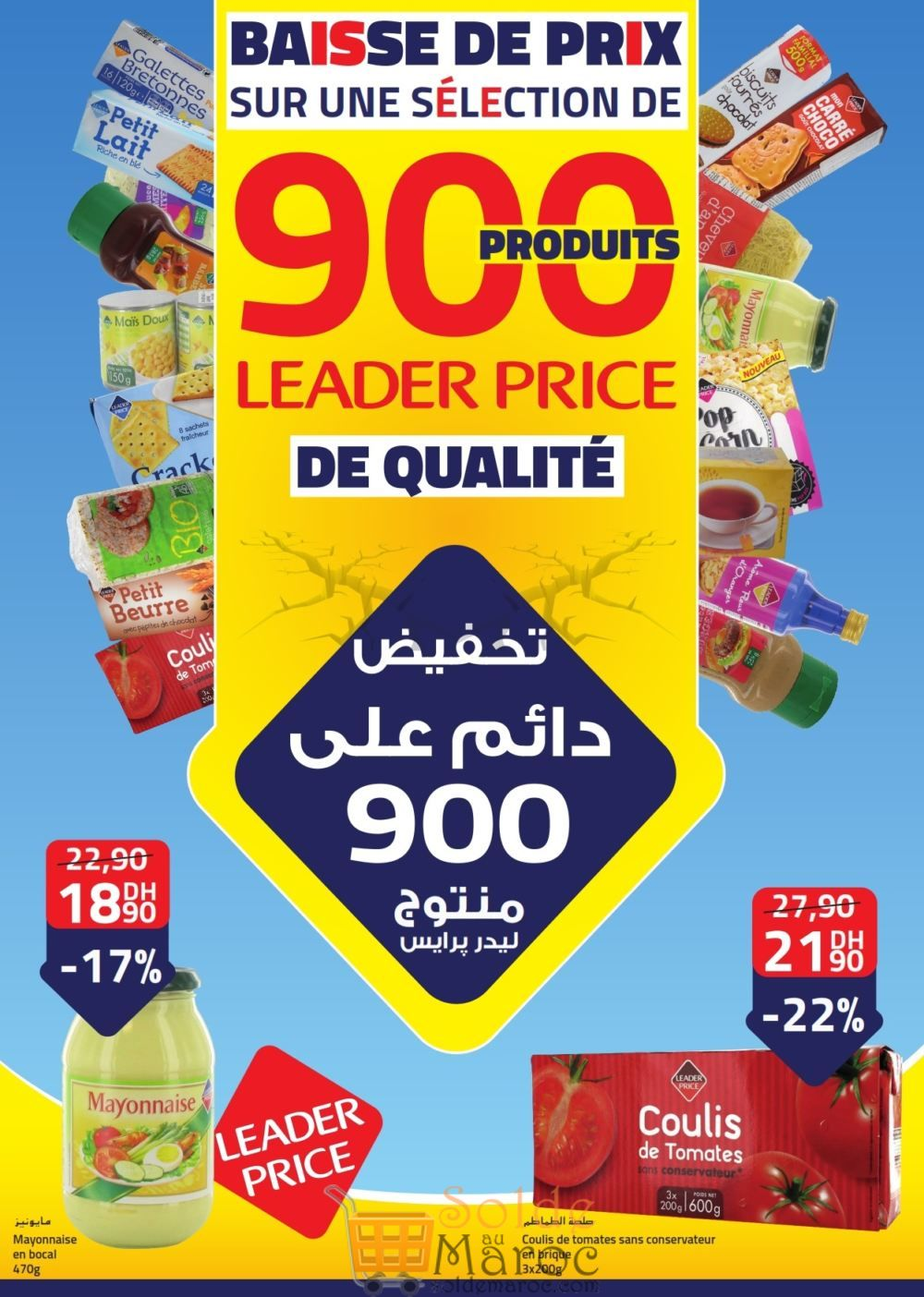 Catalogue Leader Price Maroc du 19 au 29 avril 2018