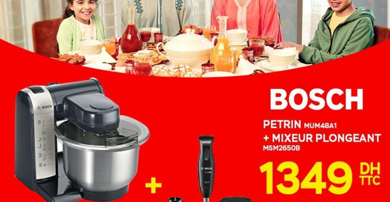 Photo of Promo Electroplanet Petrin + Mixeur Plongeant BOSCH 1349Dhs