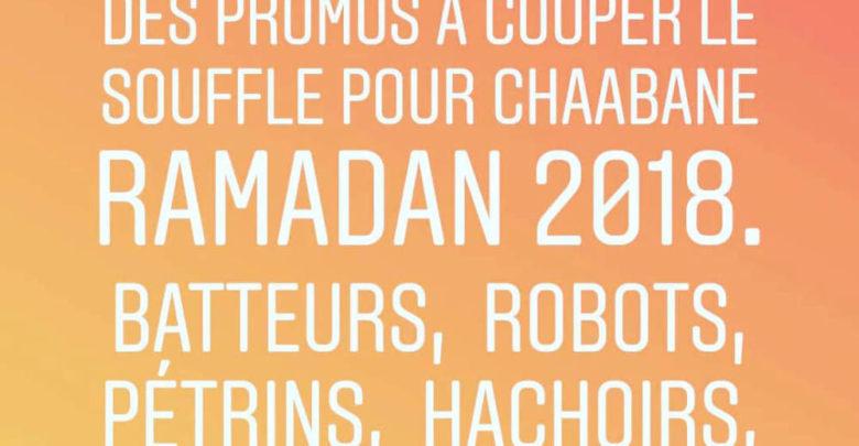 Bientôt les Promos de Chaabane et Ramadan chez Electroplus