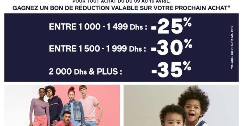 Gagnez des bons de réductions allant jusqu'à -35% chez Gap Maroc Du 09 au 16 avril