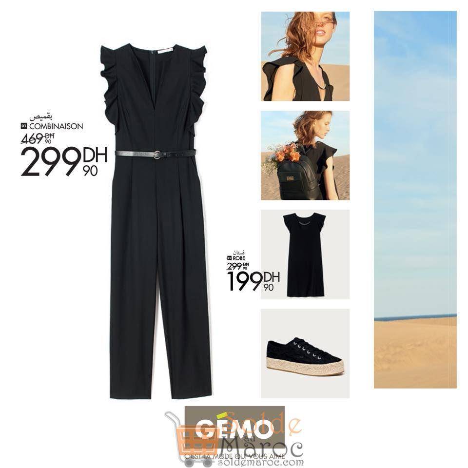 Soldes Gémo Maroc Combinaison Femme 299Dhs au lieu de 469Dhs