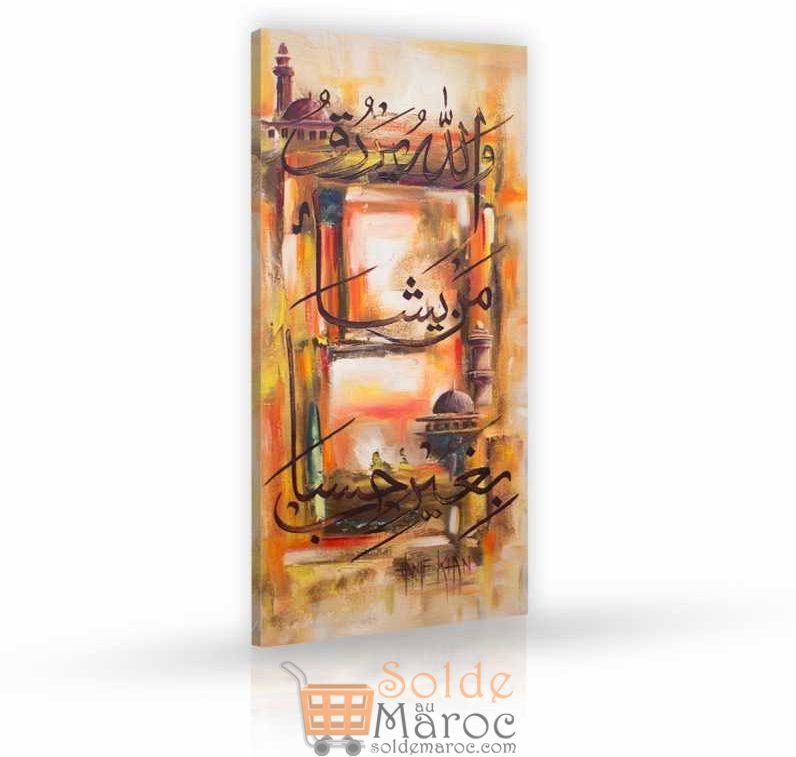 Promo Massinart Tableau décoratif Arrizk painting imprimé en HD 206Dhs au lieu de 229Dhs