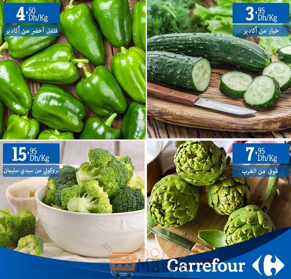 Offre Carrefour Maroc Fruits et Legumes