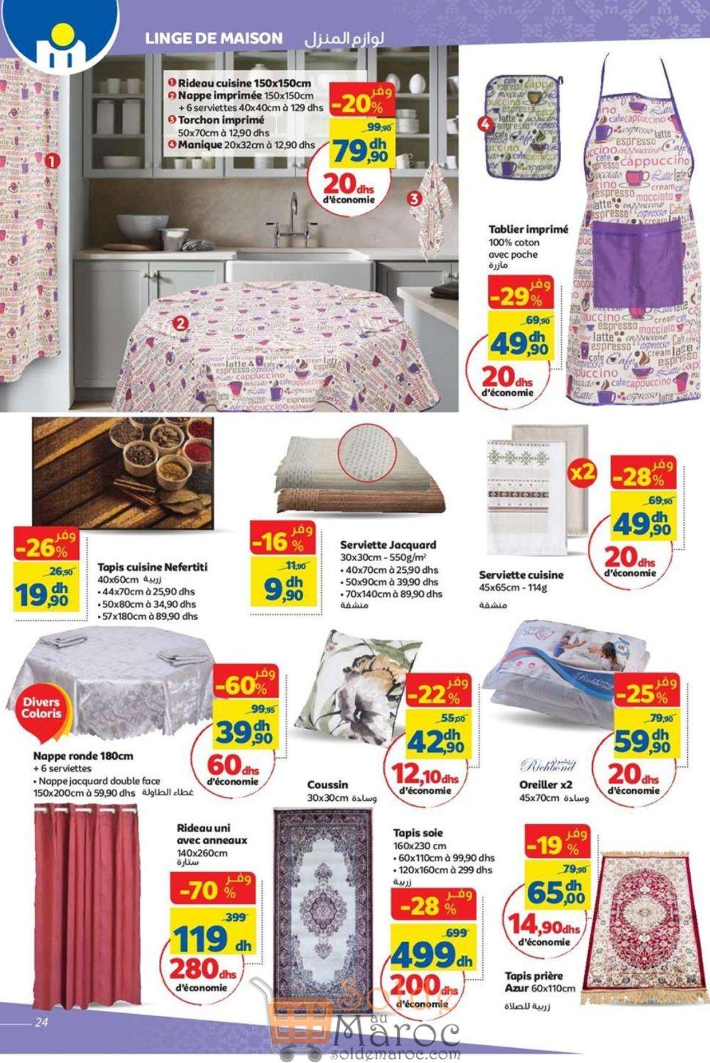 Catalogue Marjane Spéciale Ramadan du 26 Avril au 21 Mai 2018