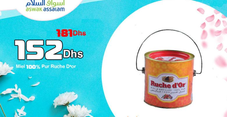 Promo Aswak Assalam Miel 100% Pur Ruche D'or 151,90Dhs au lieu de 180,95Dhs