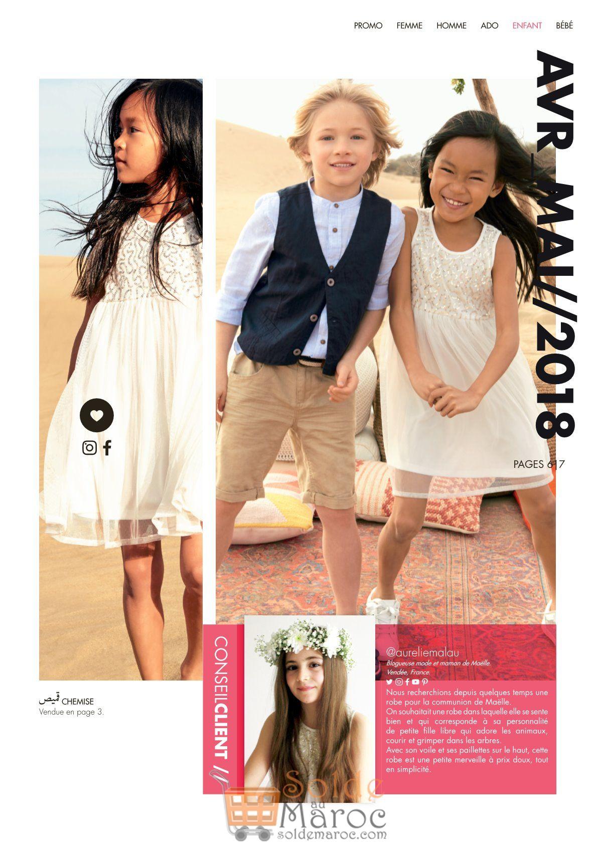 Catalogue Gémo Maroc du 18 Avril au 14 Mai 2018