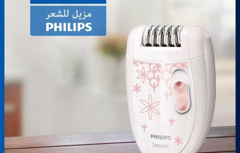 Promo Carrefour Maroc Epilateur Philips 249Dhs au lieu de 389Dhs