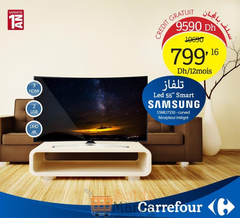"""Promo Carrefour Maroc Smart TV Samsung 55"""" Curved 9590Dhs au lieu de 10690Dhs"""
