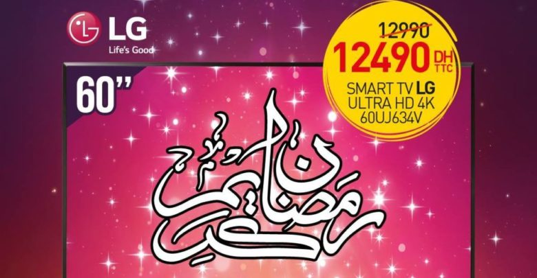 Catalogue Biougnach Spéciale Ramadan