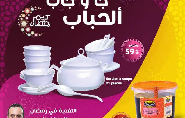 Catalogue Aswak Assalam Spéciale Ramadan du 9 Mai au 3 Juin 2018