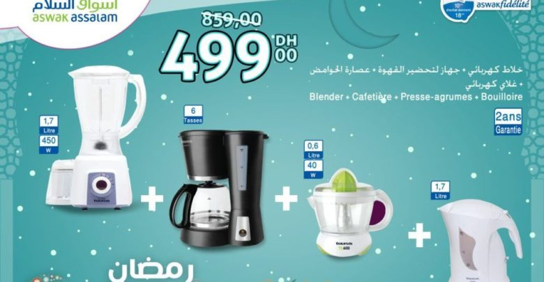Photo of Promo Aswak Assalam Presse agrumes + Blender + Bouilloire + Cafetière à 499Dhs