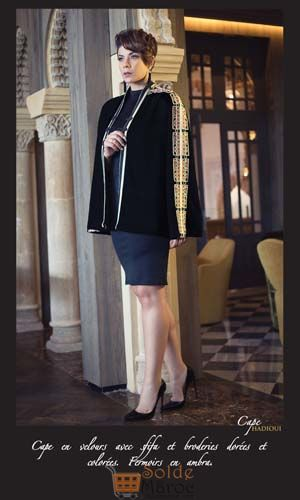 Lookbook Diamantine Collection Elegant Black By Leila Hadioui